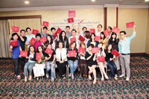 พิธีมอบวุฒิบัตรและปิดการอบรม Digital Marketing Certificate Program รุ่นที่ 4