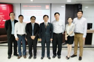 CONC Thammasat Forum ''Excellence Trends in Operational and Information Management''