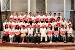 กิจกรรมดูงานและพิธีปิดการอบรม SCG Chemicals Young Entrepreneurial
