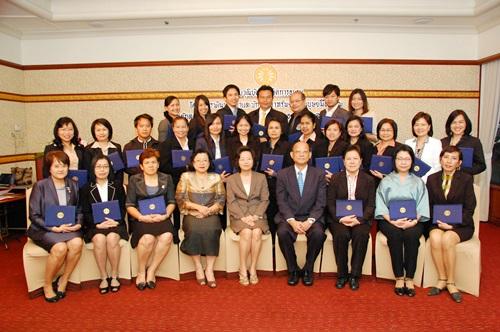 พิธีมอบวุฒิบัตรหลักสูตร Human Resources & Organizational Development - HR&OD รุ่นที่ 4