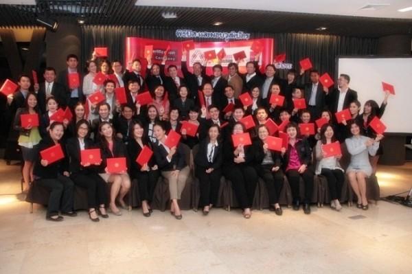 พิธีปิดการอบรมโครงการพัฒนาผู้บริหาร FTI Business Administration : FIBA รุ่นที่ 1