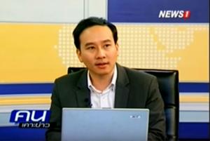 คนเคาะข่าว ธุรกิจสตาร์ทอัพไทย ศักยภาพและความเป็นได้ (2)