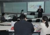 หลักสูตรการรับมือโลกธุรกิจประชาคมอาเซียน