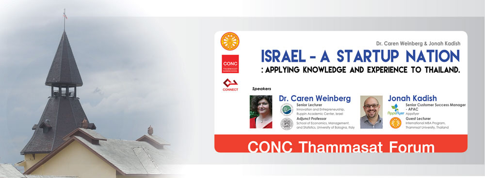 ISRAEL - A STARTUP NATION : APPLYING KNOWLEDGE AND EXPERIENCE TO THAILAND