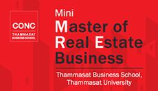 หลักสูตร พัฒนาผู้บริหารธุรกิจอสังหาริมทรัพย์ (Mini MRE @ tbs)