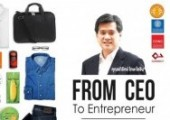 CONC Thammasat Forum : ''From CEO to Entrepreneur''