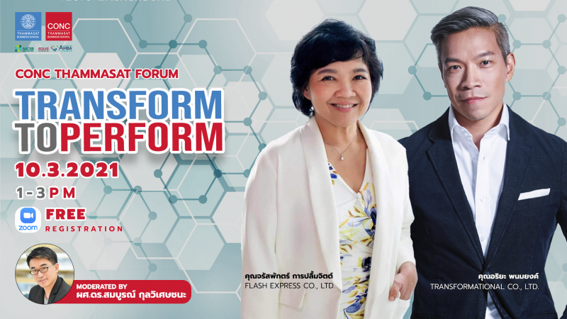 CONC Thammasat Forum ''Transform to Perform''