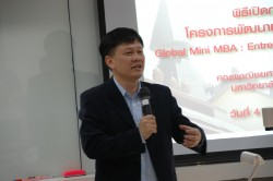 พิธีเปิด Global Mini MBA # 74