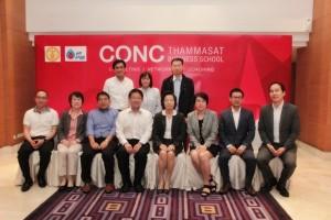 เธ�เธดเธ�เธตเธกเธญเธ�เธงเธธเธ�เธดเธ�เธฑเธ�เธฃเน�เธฅเธฐเธ�เธดเธ�เธ�เธฒเธฃเธญเธ�เธฃเธกเธซเธฅเธฑเธ�เธชเธนเธ�เธฃ PTT PM Mini MBA : Passion for Success Series
