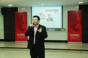 CONC Thammasat Forum ''เธ�เธฒเธ�เธญเธญเธ� SMEs เน�เธ�เธขเน�เธ�เธขเธธเธ� AEC''