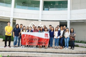 กิจกรรมดูงาน และกิจกรรมกลุ่มสัมพันธ์ Mini MBA 88
