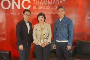 ภาพกิจกรรม CONC Thammasat Forum  ''Transform to Perform''
