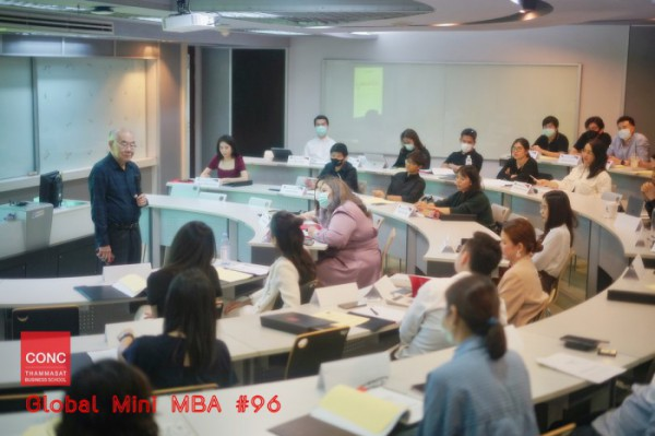 Global Mini MBA : Entrepreneurial Manager Series ''Passion for Success and Resilience''