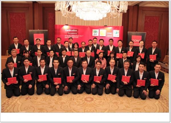 """พิธีมอบวุฒิบัตรและปิดการอบรมหลักสูตร """"CPF Mini MBA : Professional Leader Series # 1"""""""