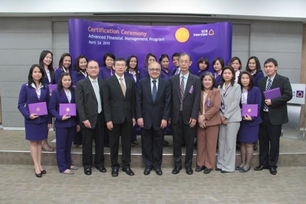 """พิธีมอบวุฒิบัตรและปิดการอบรมหลักสูตร """"Advanced Financial Management Program"""" ธนาคารไทยพาณิชย์"""