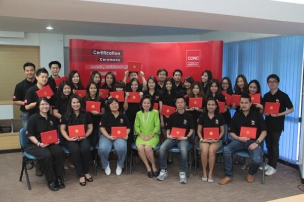 พิธีมอบวุฒิบัตรและปิดการอบรมหลักสูตร Marketing Certificate Program - MCP : Excellence Series # 29