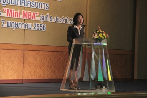 พิธีเปิดการอบรมหลักสูตร Mini MBA บริษัท ไทยประกันชีวิต จำกัด (มหาชน) รุ่นที่ 9