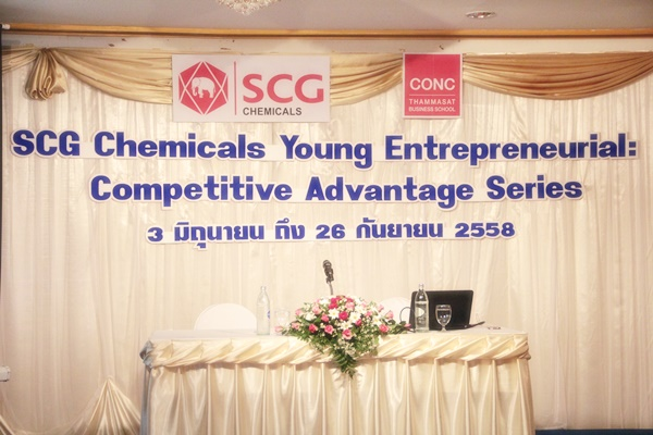 SCG Chemicals Young Entrepreneurial : Competitive Advantage Series