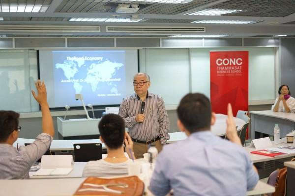 ภาพกิจกรรมวันเปิดอบรม หลักสูตรพัฒนาผู้บริหาร Global Mini MBA : (Entrepreneurial Manager Series) รุ่นที่ 92