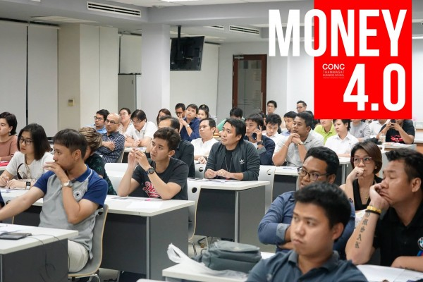 CONC Thammasat Forum : ''Money 4.0