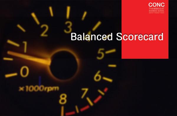 หลักสูตร Balanced Scorecard