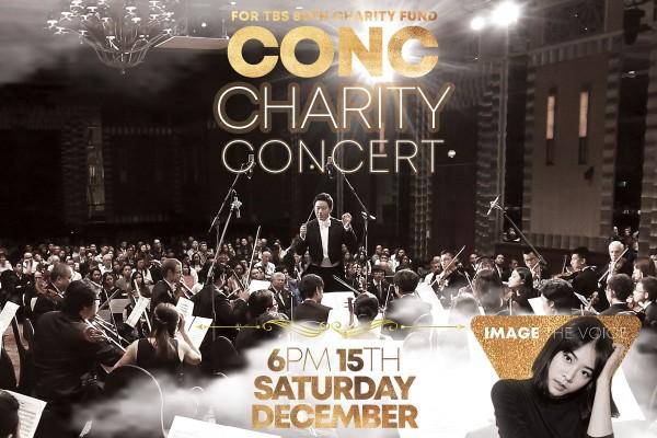 เชิญร่วมงานคอนเสิร์ตการกุศล CONC Charity Concert For TBS 80th Charity Fund