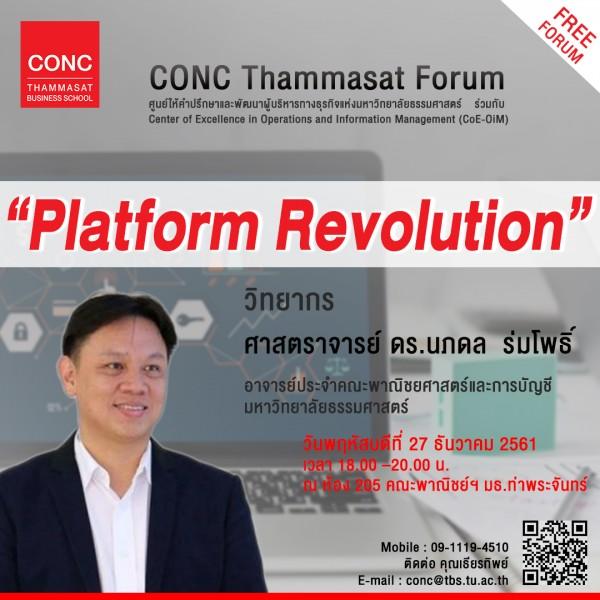 CONC Thammasat Forum ''Platform Revolution''