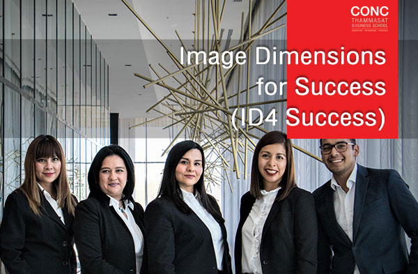 หลักสูตร Image Dimensions for Success (ID4 Success)