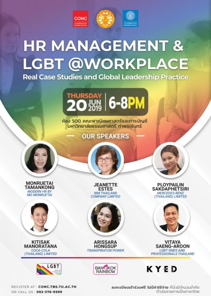 CONC Thammasat Forum ''HR Management & LGBT @Workplace''