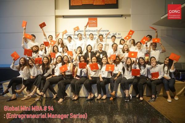 พิธีปิดอบรมหลักสูตรพัฒนาผู้บริหาร Global Mini MBA รุ่นที่ 94: (Entrepreneurial Manager Series)