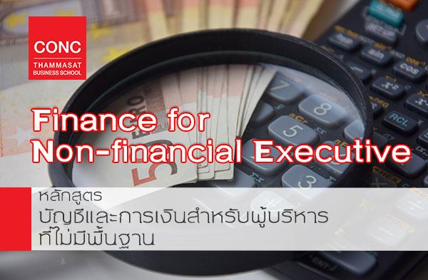 หลักสูตร บัญชีและการเงินสำหรับผู้บริหารที่ไม่มีพื้นฐาน  (Finance for Non-financial Executive)