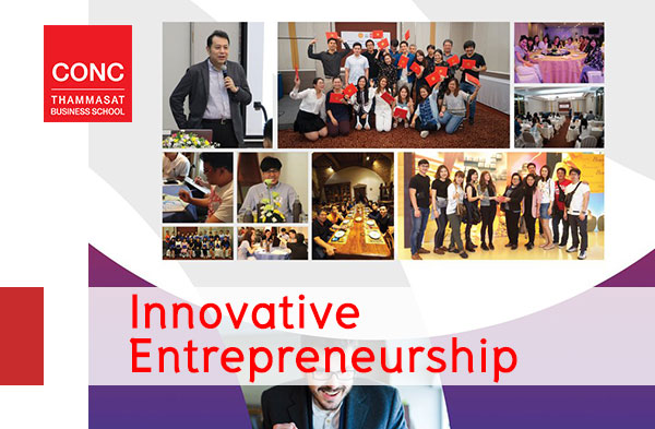 หลักสูตร Innovative Entrepreneurship