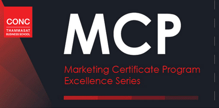 Marketing Certificate Program