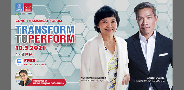 CONC Thammasat Forum ''Transform to Perform''